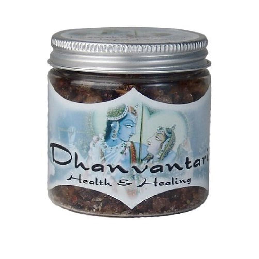 スキーラジエーター文房具Dhanvantari - Health & Healing - Ramakrishnananda Resin Incense [並行輸入品]