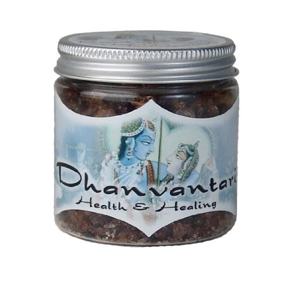 練習グリース地中海Dhanvantari - Health & Healing - Ramakrishnananda Resin Incense [並行輸入品]