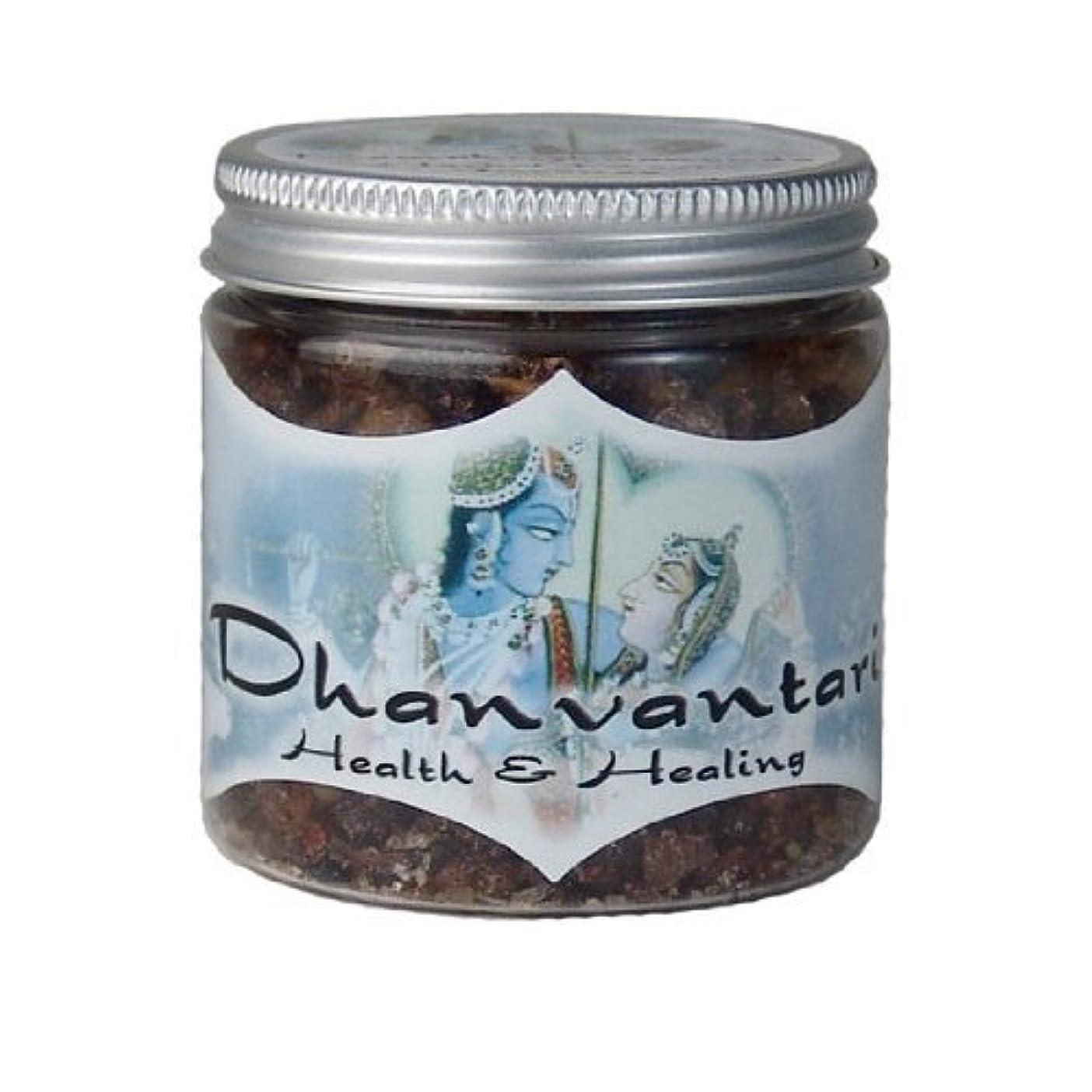 厚い追加する複製Dhanvantari - Health & Healing - Ramakrishnananda Resin Incense [並行輸入品]