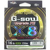 よつあみ(YGK) PEライン Gソウル X8 アップグレード 150m 0.8号 16lb 8本 グリーン