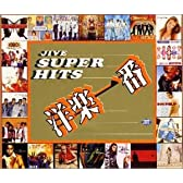 洋楽一番~Jive Super Hits~