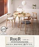 デザイナーズ北欧ラウンドテーブルダイニング【Rour】ラウール/5点セット(テーブル+チェアA(エルボーチェア)×4) アイボリー