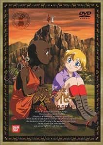 大草原の小さな天使 ブッシュベイビー(9) [DVD]