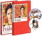 フリーダ DTS特別版 [DVD] 画像