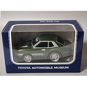 トヨタ博物館 オリジナル プルバックカー トヨタ セリカ グリーン ドライブタウン タイプ