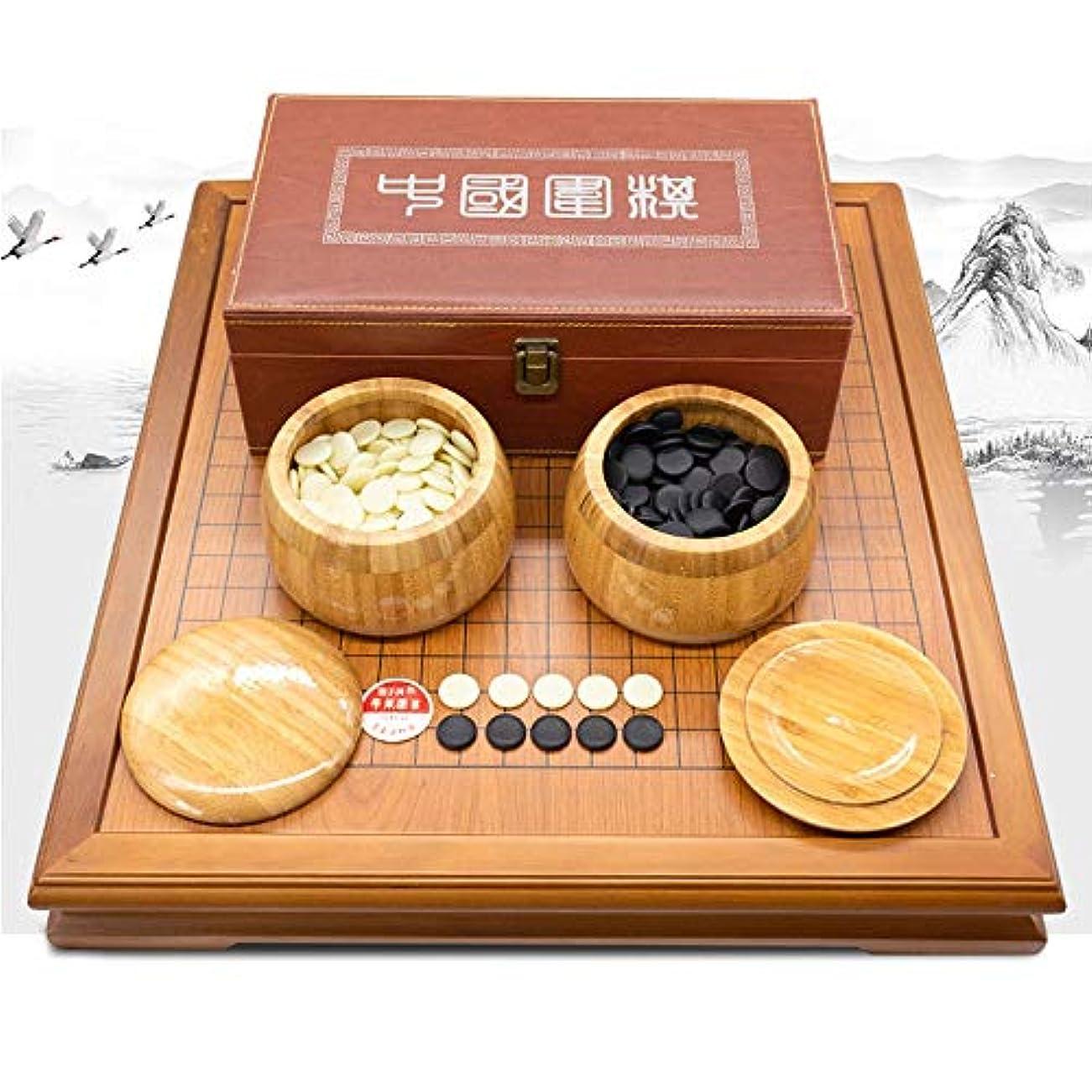 農民米ドル分割Sviper-toys Go Chess 中国戦略ボードゲーム GOセット 竹製ゴーボードとボウルとストーン付き 2プレーヤークラシック 52cm48cm*6.5cm Opbsite
