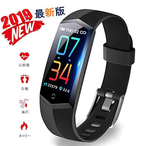 スマートウォッチ 血圧 2019最新 血圧計 心拍計 歩数計 活動量計 スマートブレスレット カラースクリーン 完全防水 消費カロリー 睡眠検測 長い待機時間 着信電話通知 iphone/Android 日本語対応
