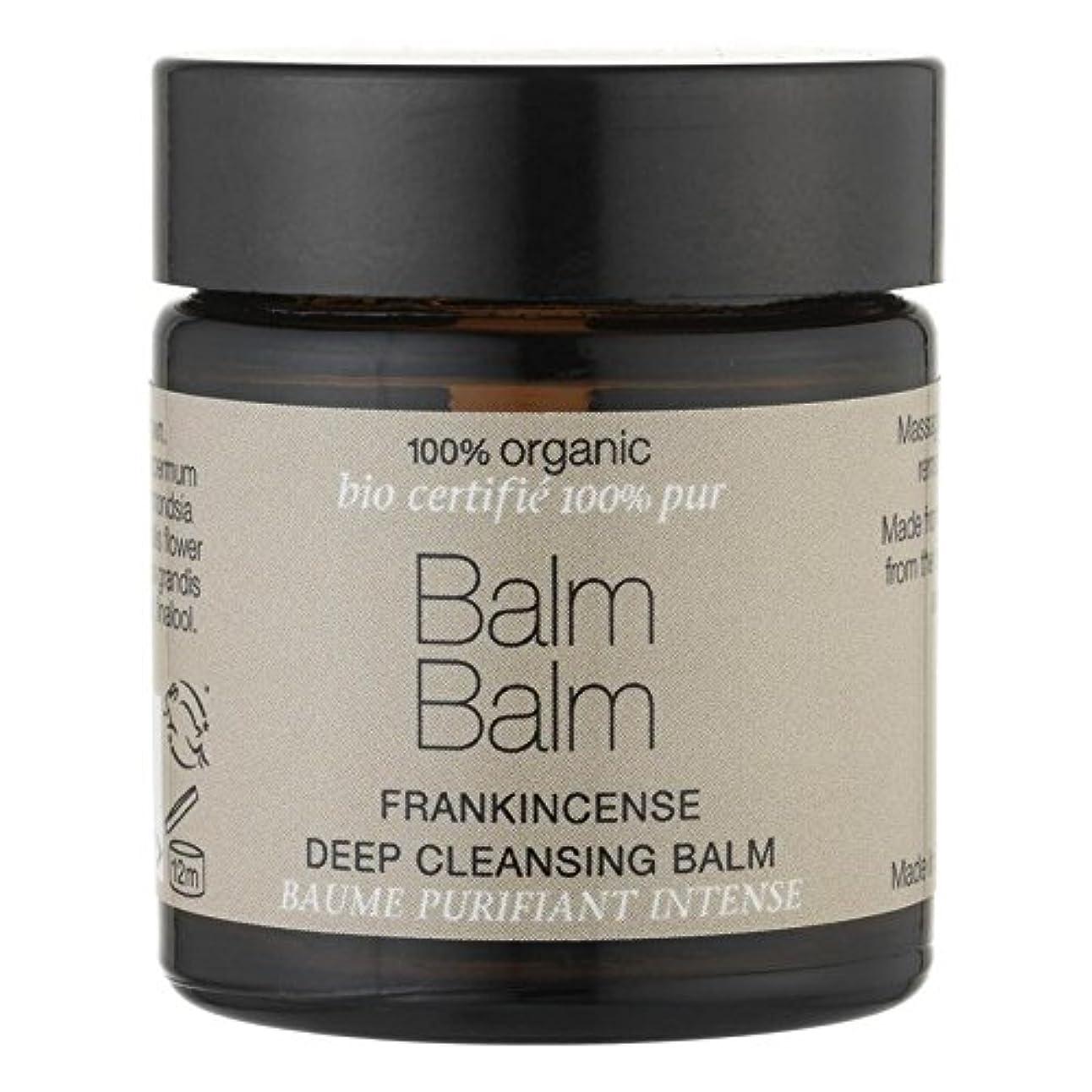 ソビエト引退したふさわしいバームバーム乳香有機ディープクレンジングクリーム30ミリリットル x4 - Balm Balm Frankincense Organic Deep Cleansing Balm 30ml (Pack of 4) [並行輸入品]