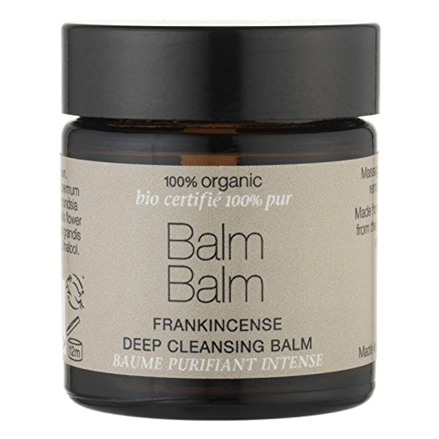 辛い脚本家契約バームバーム乳香有機ディープクレンジングクリーム30ミリリットル x2 - Balm Balm Frankincense Organic Deep Cleansing Balm 30ml (Pack of 2) [並行輸入品]