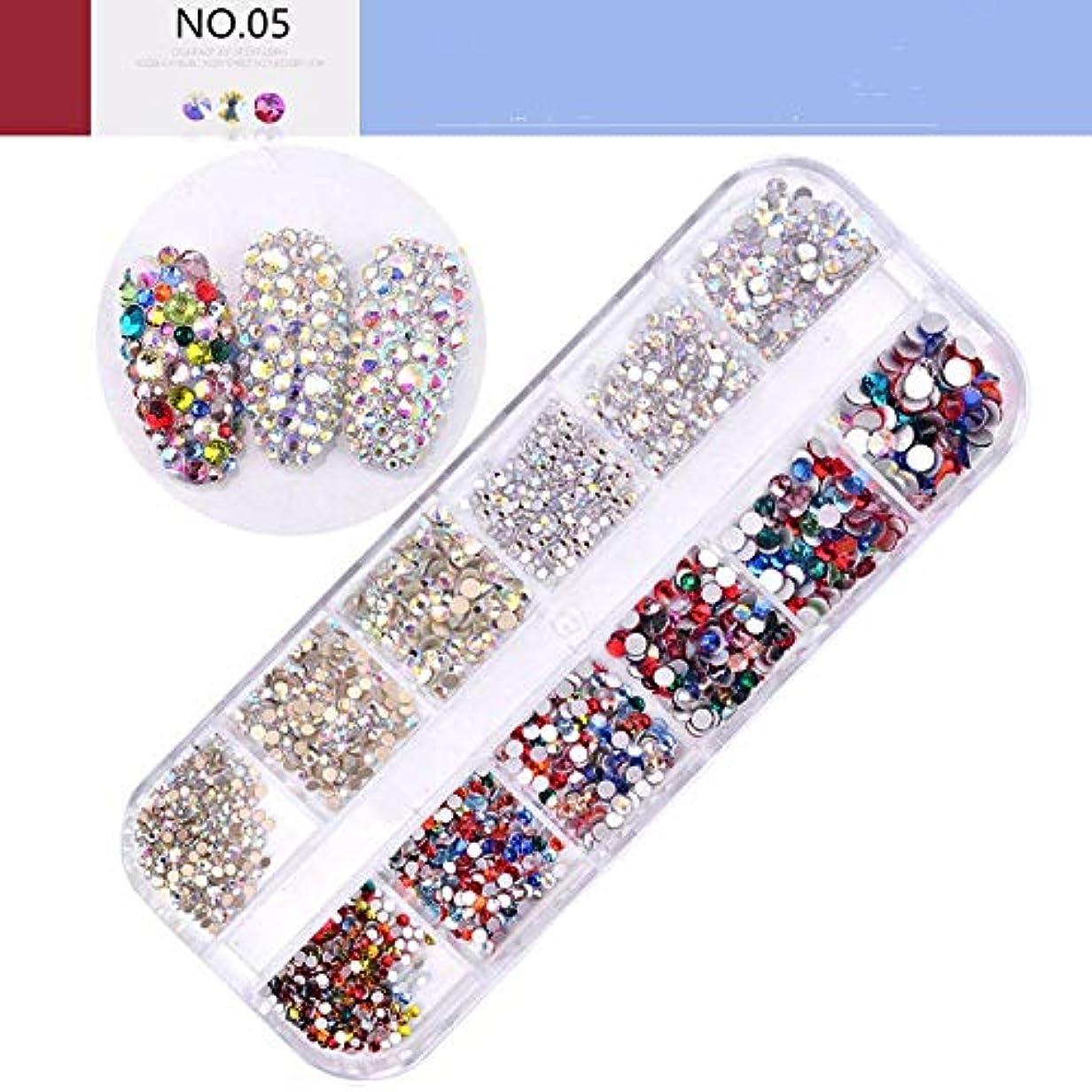 資本いっぱい永遠のJiaoran 1セットdiyネイルアートラウンドクリスタルabビーズフラットバックガラスネイルグリッターラインストーンビーズマニキュア装飾ツール (Color : 5)