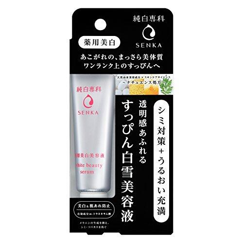 (医薬部外品) 薬用 純白専科 すっぴん白雪美容液 美白美容液 35g(シミ予防...