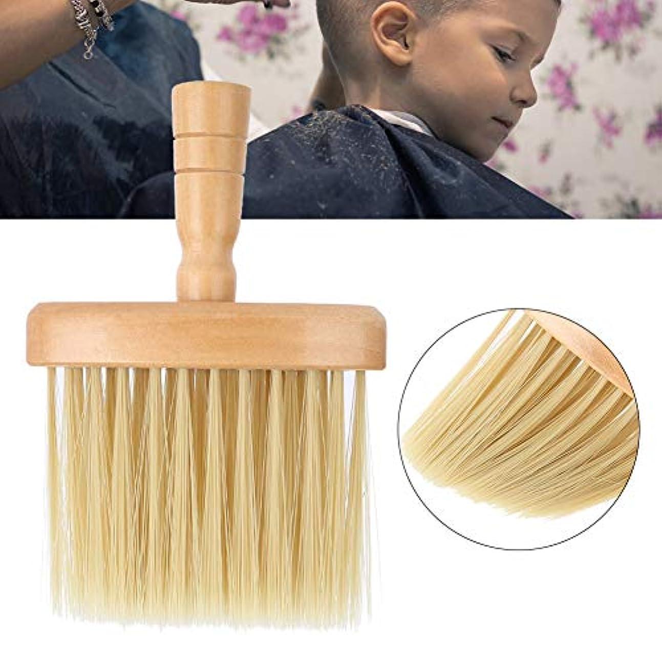 サーキットに行く政治家保持ネックフェイスダスターブラシ サロンヘアクリーニング 木製 スイープブラシヘアカット 理髪ツール