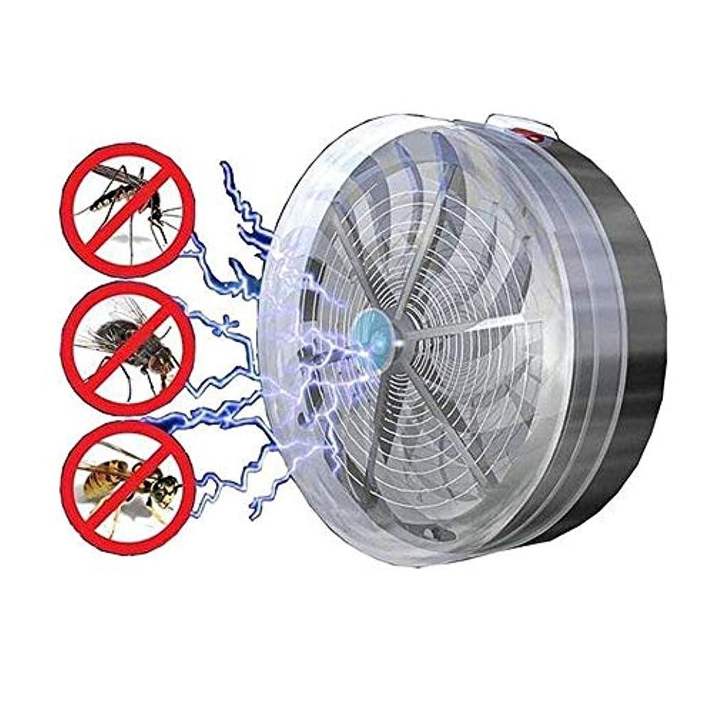 電圧前方へバレーボールLVESHOP ソーラーモスキートキラーソーラーバズUVランプライトフライ昆虫バグモスキートキルキラーモスキート忌避剤