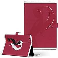 Fire HD 10 専用ケース カバー Fire HD 10 (第7世代・2017年リリース) ケース PUレザー 手帳型 タブレットケース タブレットカバー 007237