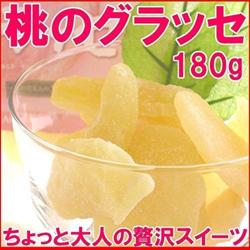 桃グラッセ (210g)