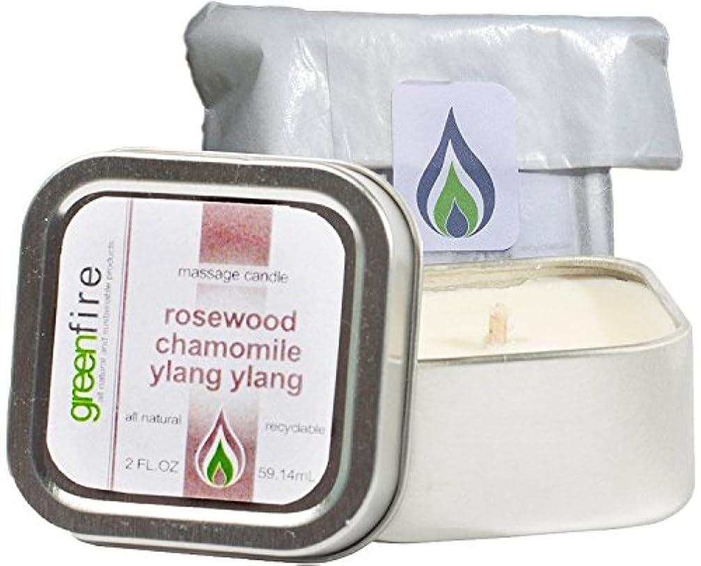 アクティブ最大化する紛争グリーンファイヤーマッサージキャンドル ローズウッド?カモミール?イランイランの香り(サイズ:59.1mL)