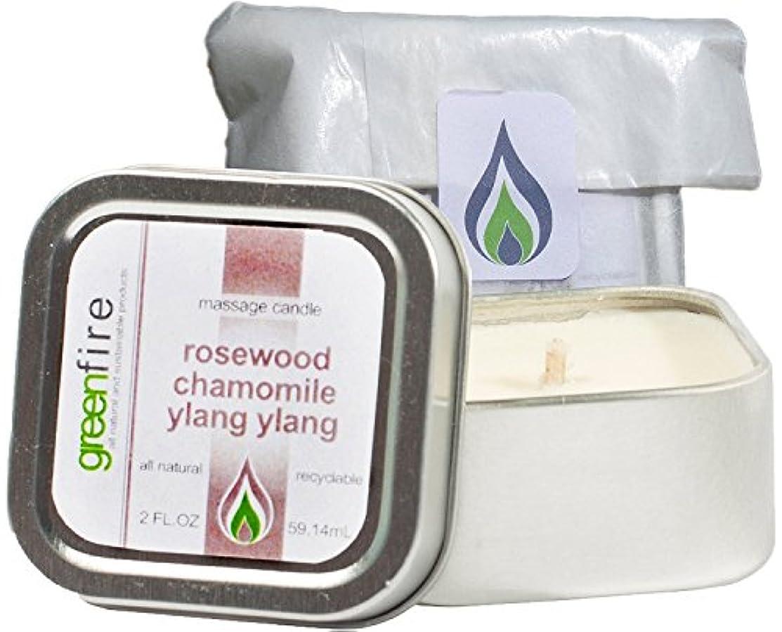 教室敵意掻くグリーンファイヤーマッサージキャンドル ローズウッド?カモミール?イランイランの香り(サイズ:59.1mL)