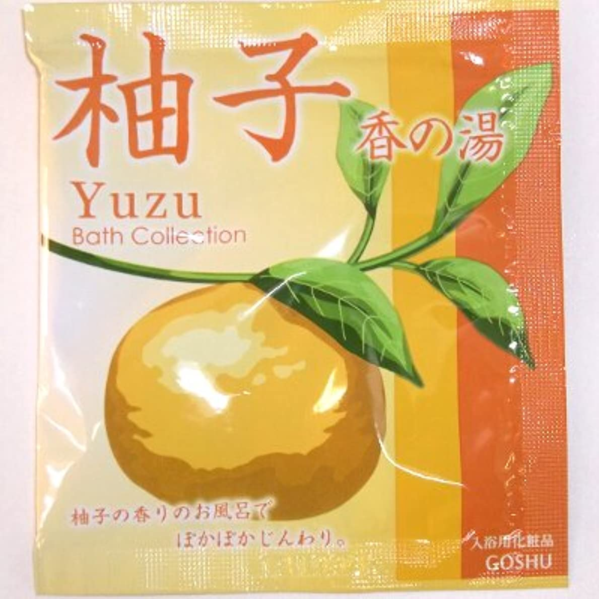 ピボットトロリー報酬香の湯 柚子