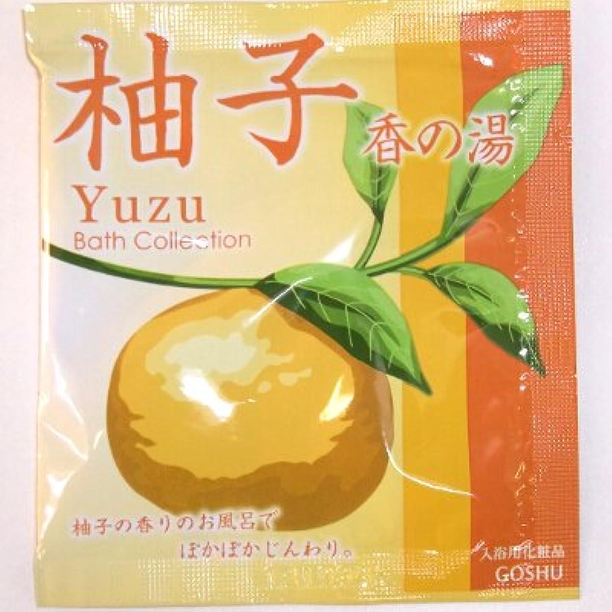 鰐眩惑する一部香の湯 柚子