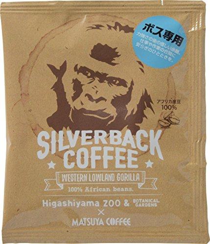 【東山動植物園公式】シルバーバックコーヒー ドリップバッグ7g×10袋