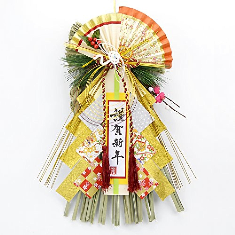 国華園 正月飾り 絞縄 しめ縄 リース 謹賀新年 迎春【大黒天】