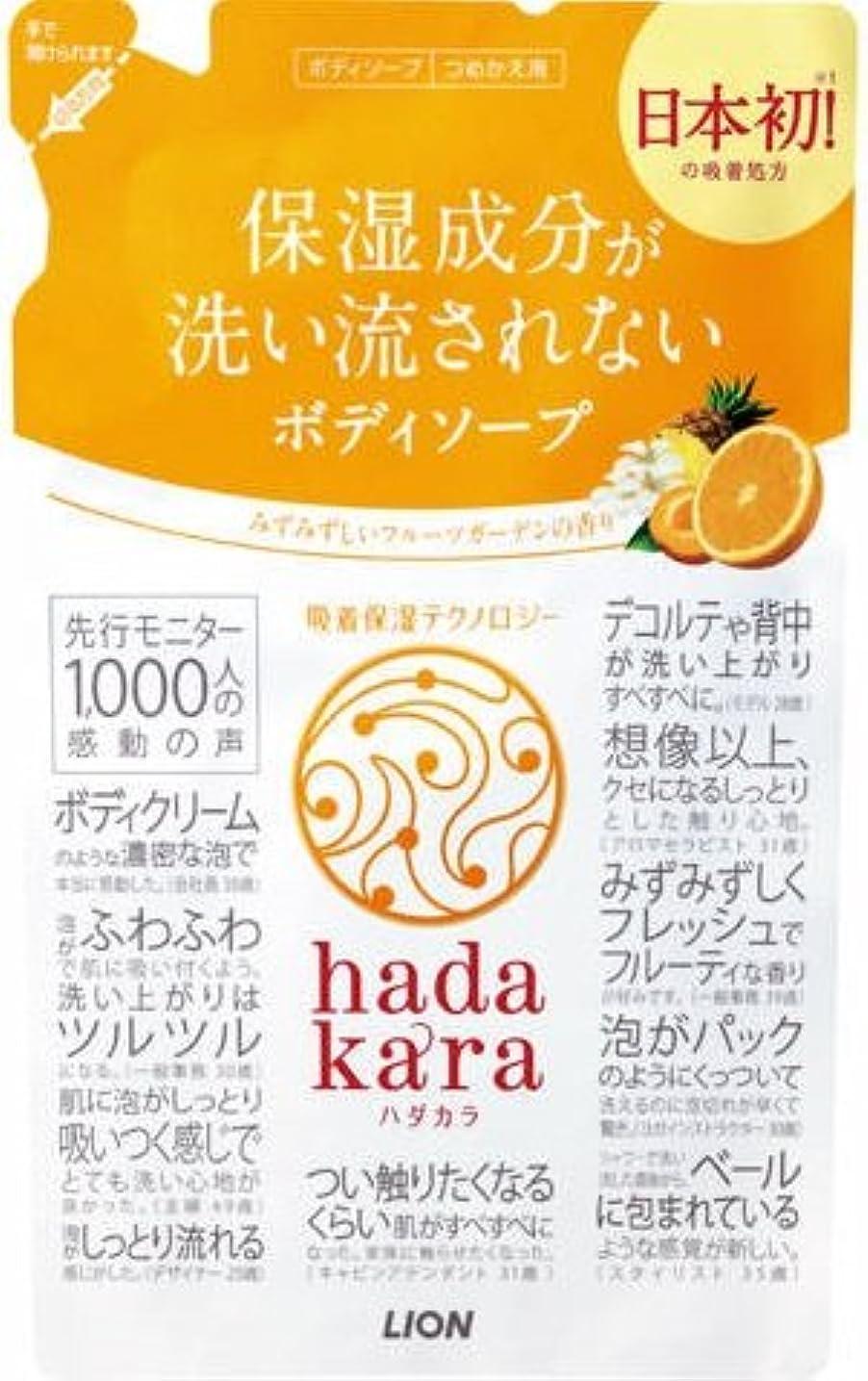 オートマトン未使用放牧するhadakaraボディーソープ フルーツガーデンの香り 詰め替え × 16個セット
