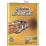 カストロール エンジンオイル EDGE 10W-30 4L 4輪ガソリン/ディーゼル車両用全合成油 SN/GF-5 Castrol