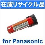 【電池交換済み】在庫有り【EZ9021】パナソニック用 2.4Vバッテリ- [在庫リサイクル]