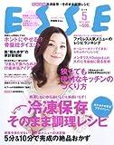 ESSE (エッセ) 2012年 05月号 [雑誌] 画像