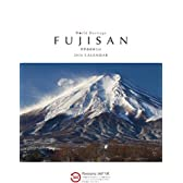 富士山カレンダー2016(毎月360°パノラマ画像付!)