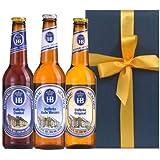 【お歳暮・クリスマス・冬ギフト】お祝い 結婚祝い 結婚記念日 誕生日【ビールギフト】3種 飲み比べ ドイツ ミュンヘンラ…