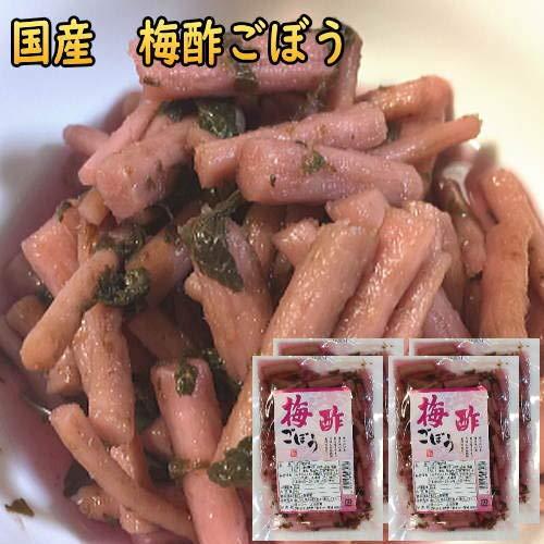 上沖産業 梅酢ごぼう 80g×4袋