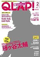 QLAP! (クラップ) 2014年 02月号 [雑誌]