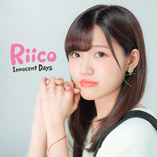 Riico – Innocent Days [Single] [FLAC / CD] [2017.11.27]