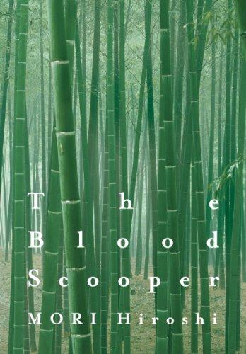 ブラッド・スクーパ - The Blood Scooper ヴォイド・シェイパ