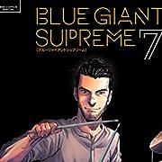BLUE GIANT SUPREME(7): ビッグコミックス〔スペシャル〕