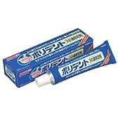 ポリデント 入れ歯安定剤65g