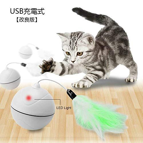 インタラクティブな猫のおもちゃ、自動自己回転ペット玩具、ペット犬の犬のチェイサーのボール、猫と犬のた...