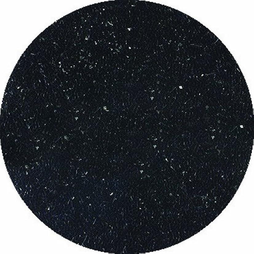 照らす無心認証ビューティーネイラー ネイル用パウダー 黒崎えり子 ジュエリーコレクション ブラック0.05mm