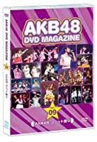 AKB48 DVD-MAGAZINE VOL.9