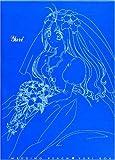 愛天使伝説ウェディングピーチ DVD BOX(3)
