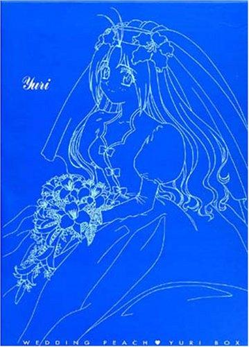 愛天使伝説ウェディングピーチ DVD BOX 3