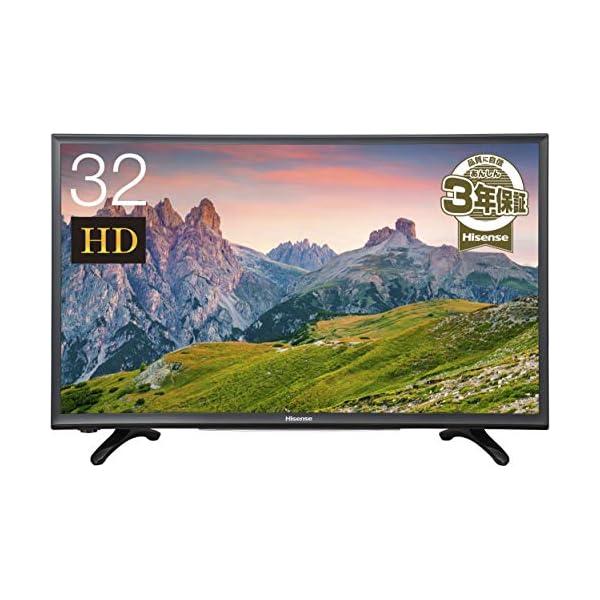 ハイセンス 32V型 ハイビジョン 液晶テレビ ...の商品画像