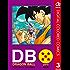 DRAGON BALL カラー版 フリーザ編 3 (ジャンプコミックスDIGITAL)