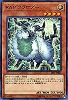 遊戯王カード RAMクラウダー(ノーマル) スターターデッキ2019(ST19) | 効果モンスター 光属性 サイバース族 ノーマル