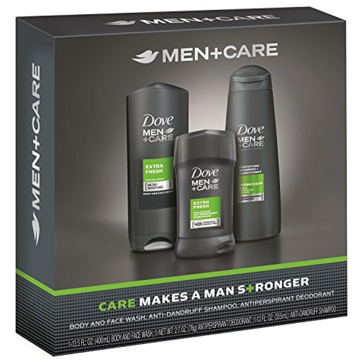 広大な呼吸広告するDove Men+Care Gift Pack Extra Fresh ダブ メンプラスケア ギフトパック エクストラフレッシュ
