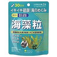 ISDG 医食同源ドットコム 海藻粒 [函館山北大海洋栽培 かごめ昆布仕様] 30日分 日本製