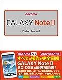 docomo GALAXY Note II Perfect Manual