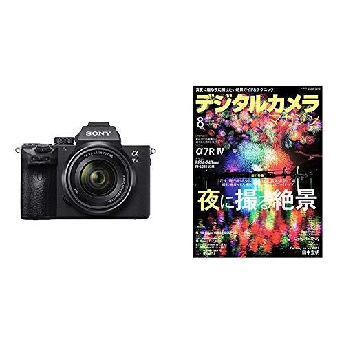 ソニー SONY ミラーレス一眼 α7 III ズームレンズキット FE 28-70mm F3.5-5.6 OSS ILCE-7M3K +デジタルカメラマガジン2019年8月号