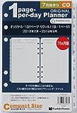 フランクリンプランナー オリジナル1日1ページ デイリー リフィル 2018年 7月 10月始まり兼用 15ヶ月版 コンパクトサイズ 63945